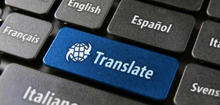 Università di Parma: torna a novembre il Master in Traduzione Audiovisiva
