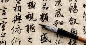 Master_Cinese